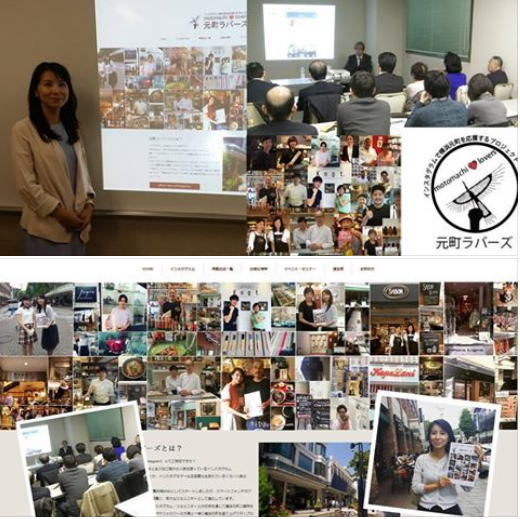 次世代マーケティング 【インスタグラム活用セミナー】開催のお知らせ(横浜関内)