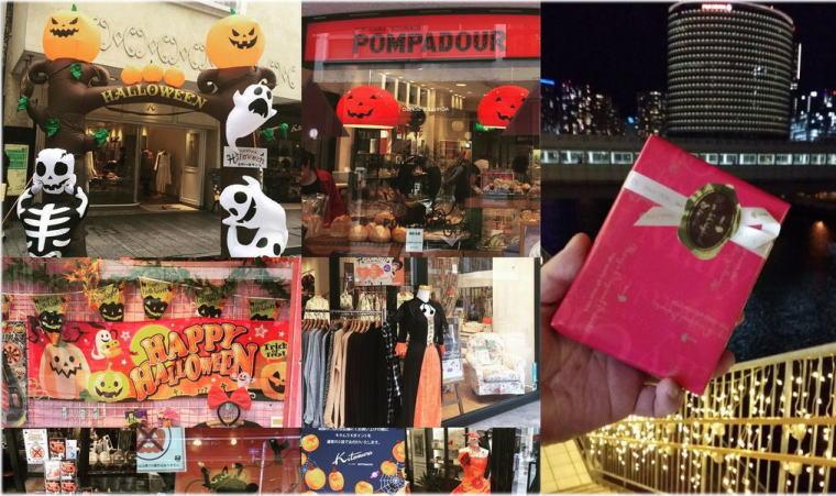 インスタグラム効果?ハロウィンはその経済効果がバレンタインデーを超える!!