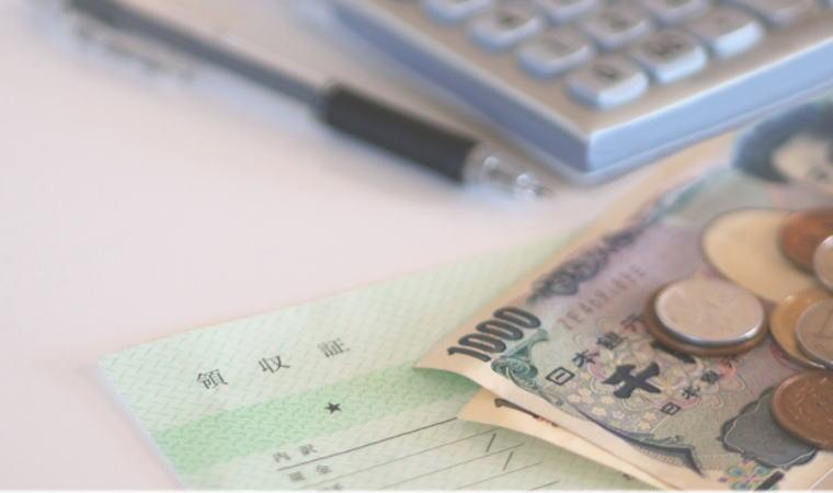 中小企業・自営業の社長さん、集客費用は経費ではありませんよ。