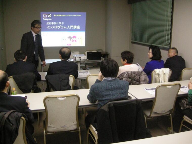 ビジネスを成長させる、成功事例で見る「インスタグラムの活用」セミナー 横浜関内   2016年4月26日(火)