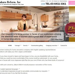 外国人向けにリフォームを提案する英語サイトを公開しました。