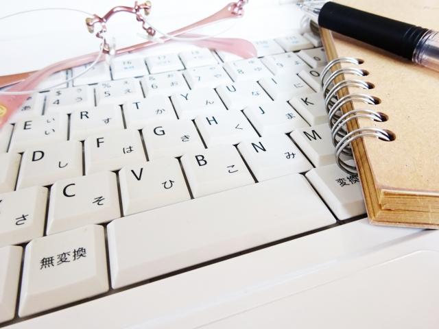 ブログ集客 ブログは何のために、誰に向かって書くのか?