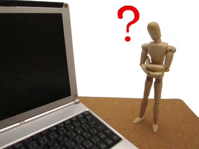 コンサルティングご相談回答: ある日突然お客様がホームページから来なくなった。