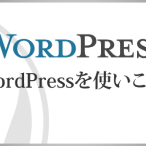 WordPress000-720x340