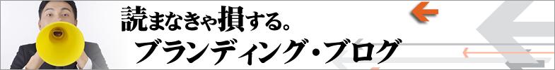 banner785-blog