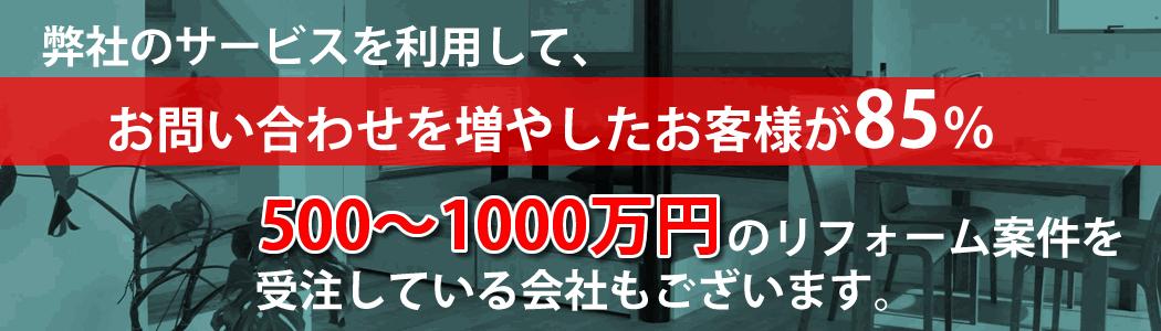 home_c_copy02_pc