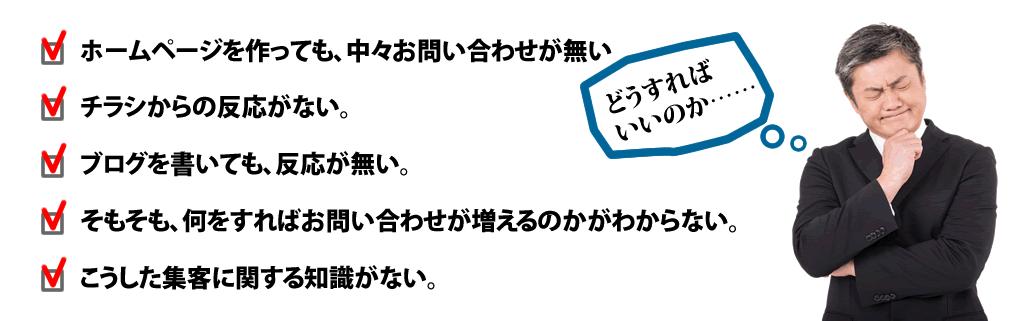 lp02_01_2