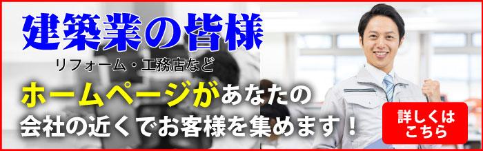 lp_banner01