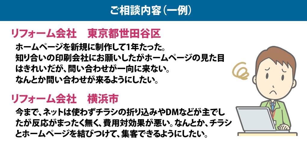 lpv2_cap02-01-2