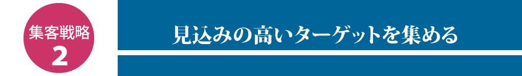 lpv3_03_3