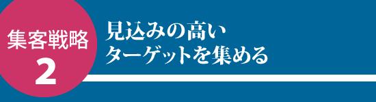 lpv3_03_3sh