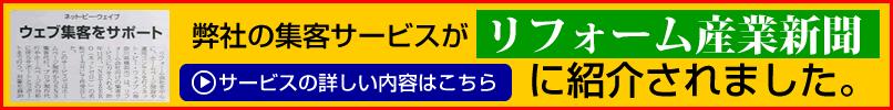 ntz_ban01_2_pc