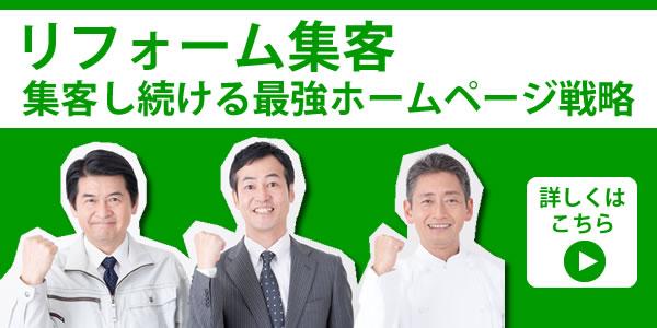 reform_b01